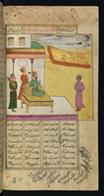 Illustration: A Colored Slave, Washed and Shaved, Stands in Front of the King; Leaf from Collection of Poems (masnavi); Text Title: Masnavi-i ma'navi
