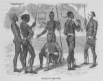 Group of Gani Men