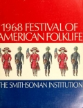 1968 Festival of American Folklife