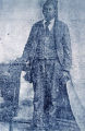 African American man unidentified